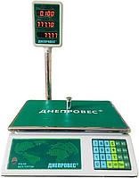 Торговые весы Днепровес ВТД-30ЛД, фото 1