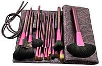 Качественый набор кистей для макияжа Make up for you 20 шт