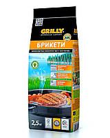 Древесноугольные брикеты Grilly, 2,5 кг