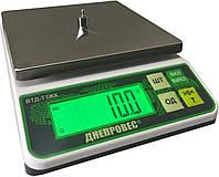 Весы фасовочные порционные ВТД-Т3ЖК, фото 1
