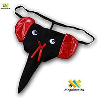 Трусы слоник черные с красным. Стринги мужские Эротическое белье. Эротические трусики. Веселый слоник