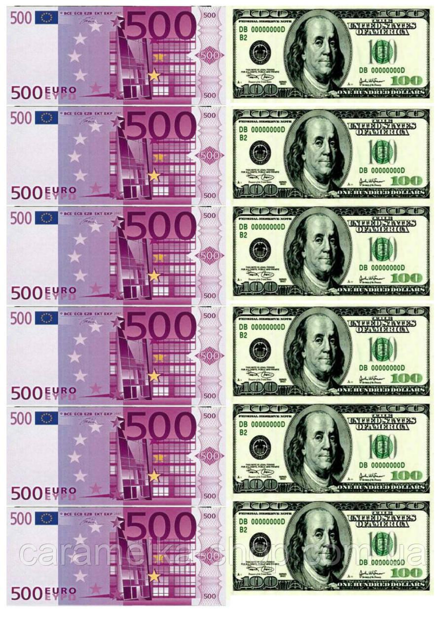 Цукрова картинка Гроші, для торта