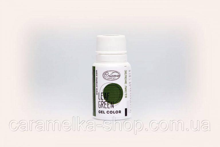 Гелевый краситель Зеленый лист ,Criamo 10г
