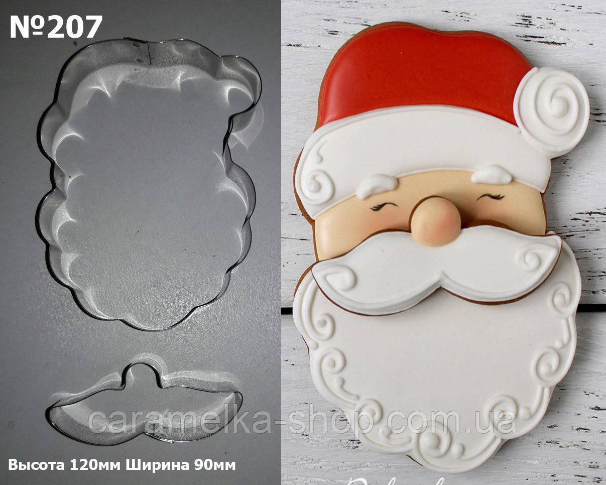 Высокопрочная Вырубка для пряника и печенья Дед мороз с усами, Санта с усами, Вырубка 2д