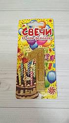 Свеча для торта цифра 1 золото/серебро