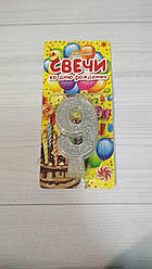 Свеча для торта цифра 9 золото/серебро