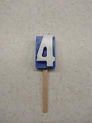 Свеча для торта цифра 4 цветная