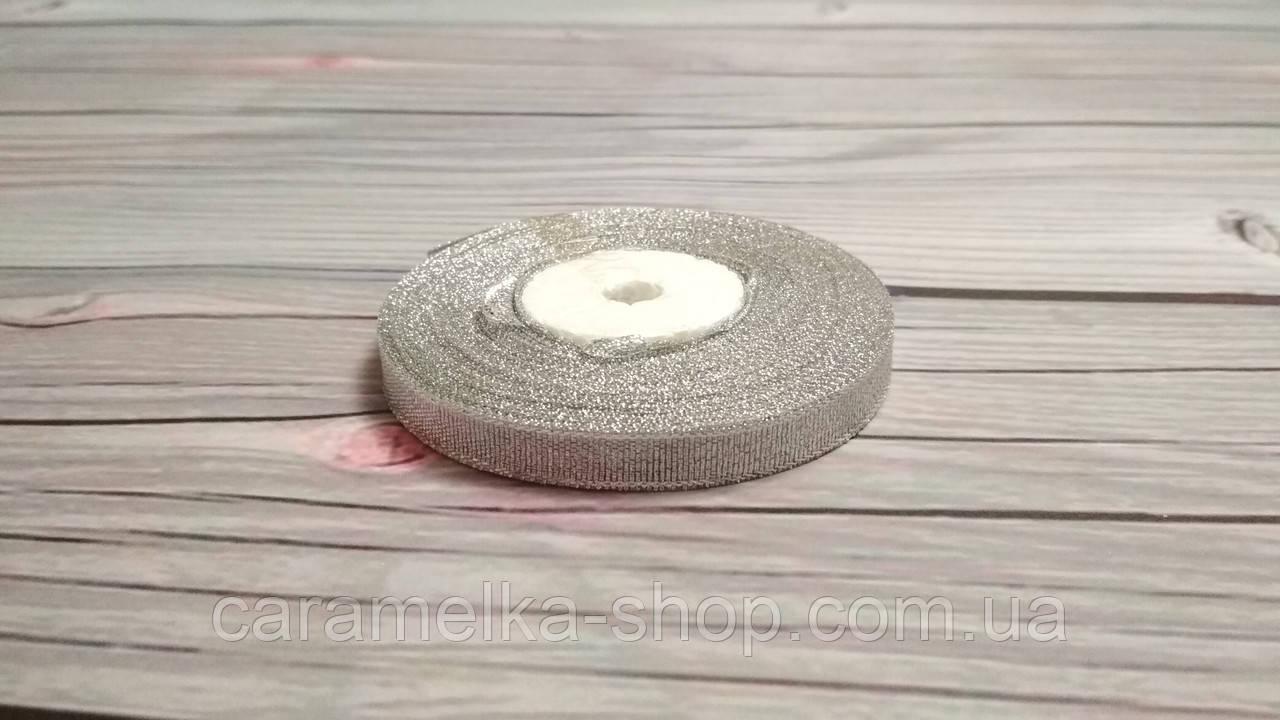Атласна стрічка 1 см Срібло