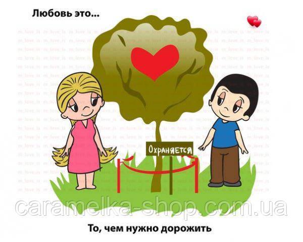Вафельна картинка любов це... (love is), для торта
