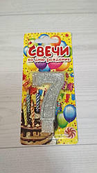 Свеча для торта цифра 7 золото/серебро