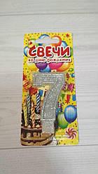 Свічки для торта цифра 7 золото/срібло