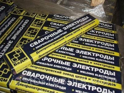 ЭЛЕКТРОДЫ ДБСК 55 (ТИП Э-50А)