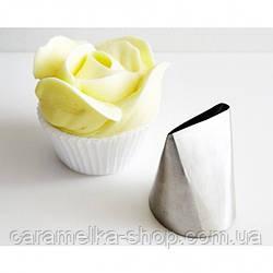 Насадка кондитерська Пелюстка троянди великої №124