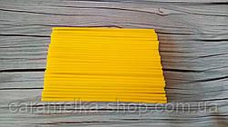 Палочки для Кейк попсов Желтые (пластик) 15 см