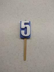 Свеча для торта цифра 5 цветная