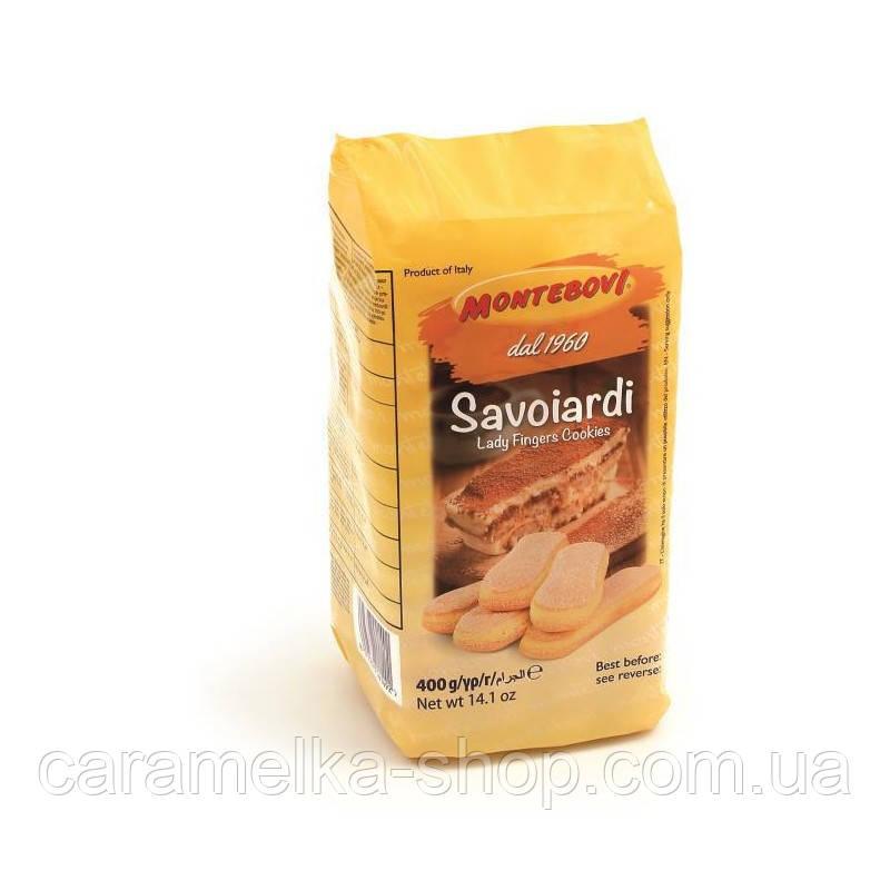 Печенье савоярди, savoiardi. Montebovi