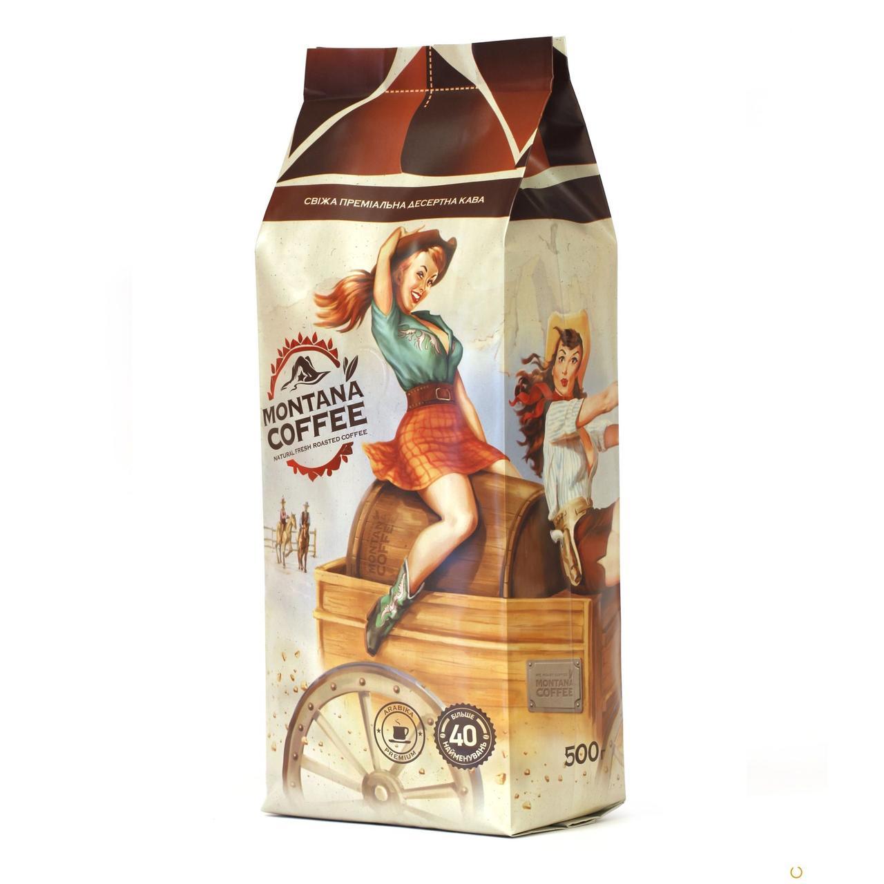 Ароматизированный кофе Montana Coffee Французский ликер