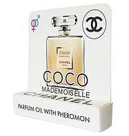 Chanel Coco Mademoiselle - Mini Parfume 5ml