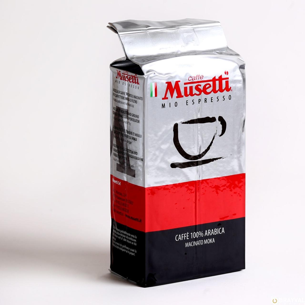 Кофе молотый Caffe Musetti Арабика 100% 0,25 кг