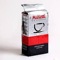 Кофе молотый Caffe Musetti Арабика 100% 0,25 кг, фото 1