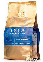 Кофе в зернах Isla SL 1 кг
