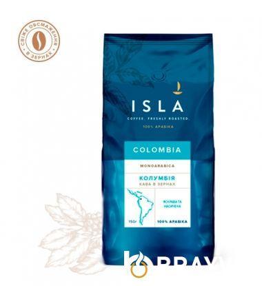 Кофе в зернах Isla моноарабика Колумбия 150 г