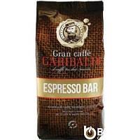 Кофе GARIBALDI ESPRESSO BAR (1кг)