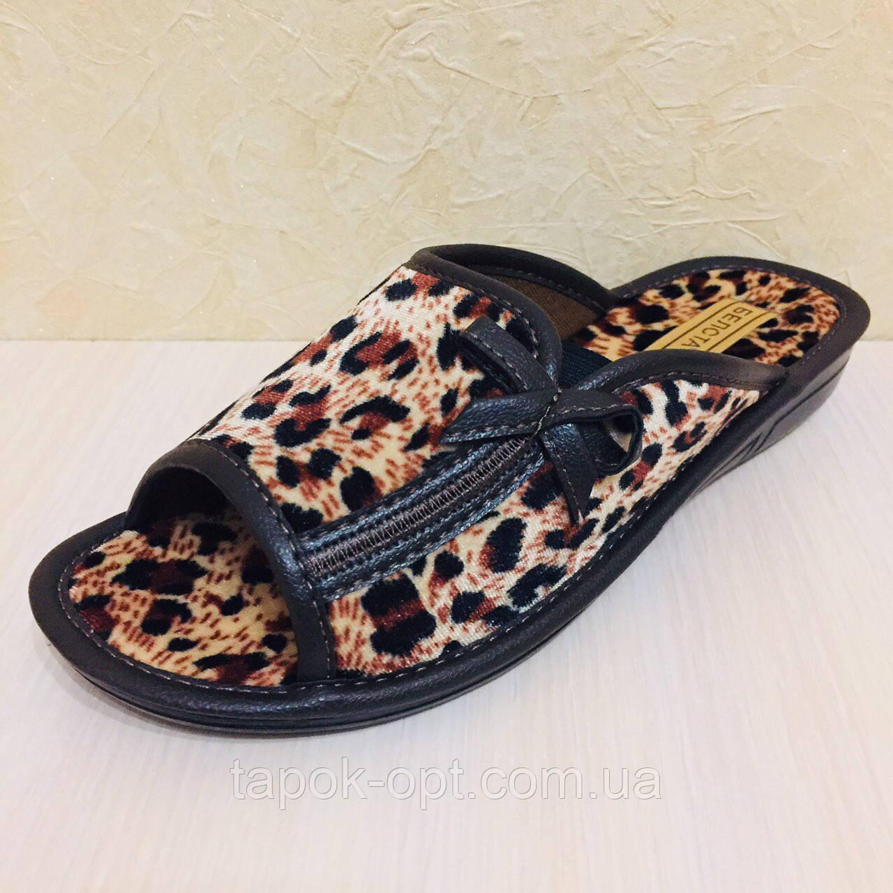 Обувь домашняя женская Белста