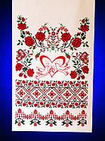Весільний рушник х/б 180х40 см