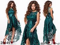 """Вечернее платье асимметрия с вышивкой и атласным поясом """"Дженифер"""""""