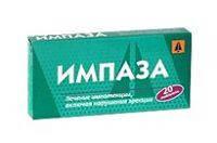 Импаза- нарушения эрекции и восстанавливает мужскую потенцию (20табл.,Россия)