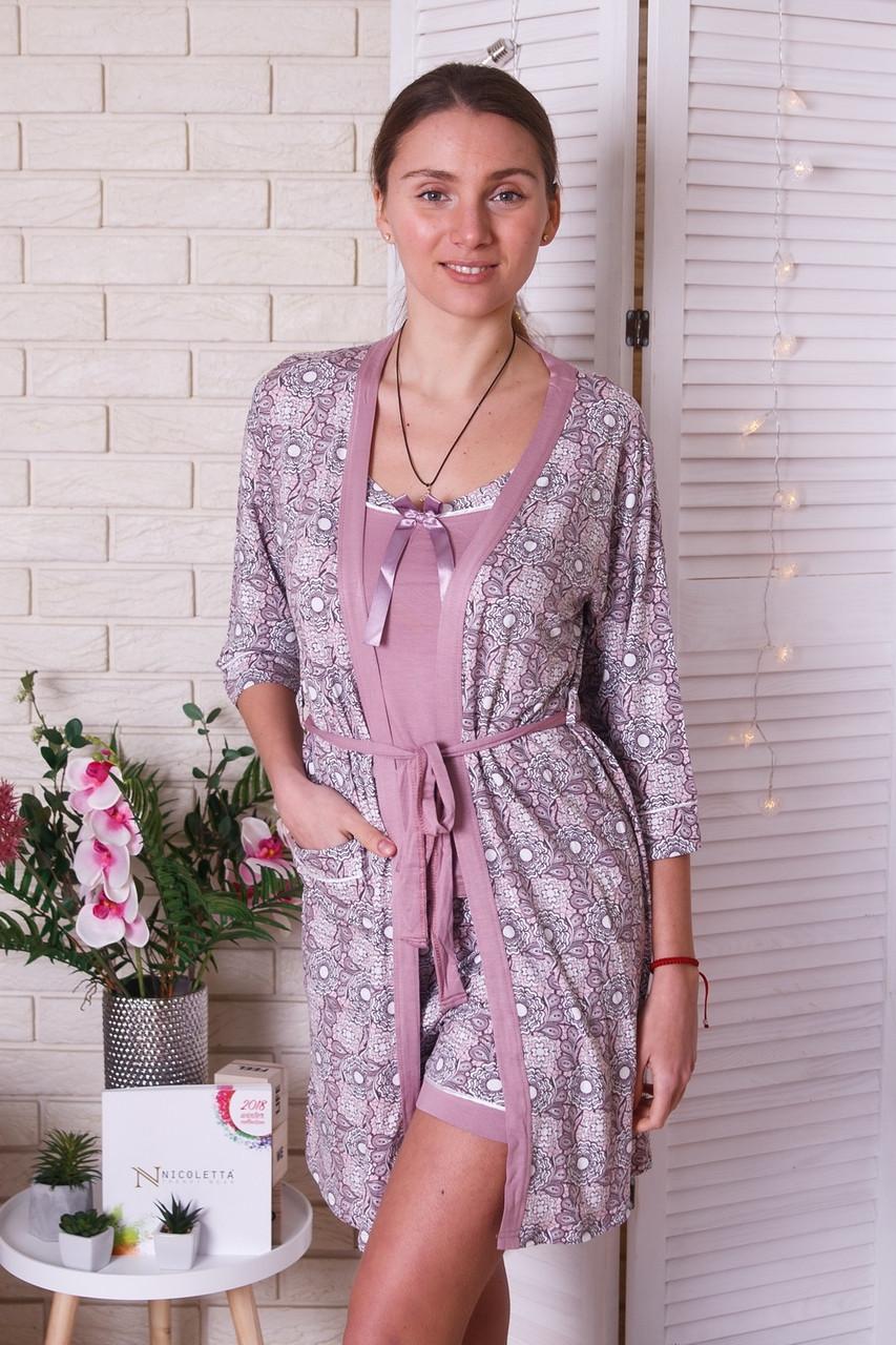 Комплект тройка  халат, майка, шорты Nicoletta