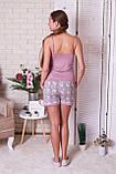 Комплект тройка  халат, майка, шорты Nicoletta, фото 2