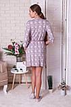Комплект тройка  халат, майка, шорты Nicoletta, фото 5