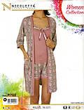 Комплект тройка  халат, майка, шорты Nicoletta, фото 7