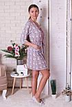 Комплект тройка  халат, майка, шорты Nicoletta, фото 8