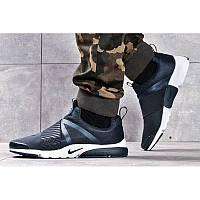 93745f73 Мужские кроссовки Nike Air Presto Extreme темно-синие р.41 Акция -43%