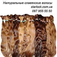 Срез натуральных славянских волос, фото 1