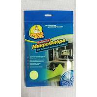 Салфетка для уборки Фрекен Бок микрофибра для техники и мебели