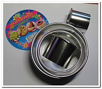 Набор колец для гарнира металл 5 шт