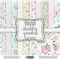 Набор бумаги для скрапбукинга Фабрика Декора 20*20см Shabby garden 10л + бонус 200г/м2 FDSP-02049