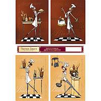 Набор карточек - картинок для декорирования Фабрика Декора Французская кухня 9.7.006