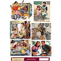 Набор карточек - картинок для декорирования Фабрика Декора Винтажная кухня 9.7.005