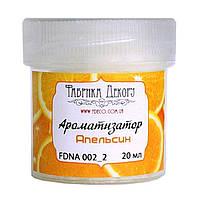 Ароматизатор сухой Фабрика Декора 20мл Апельсин FDNA 002-2
