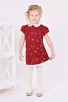 """Детское платье для девочки """"Сердечки"""" (с воротничком) (арт:К03-00487), фото 1"""