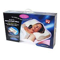 Подушка ортопедическая Memory Pillow с эффектом памяти