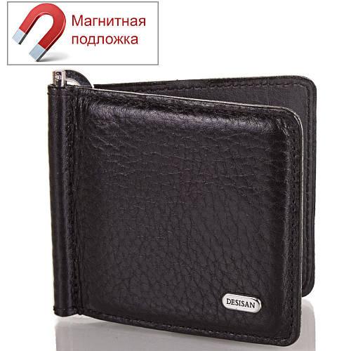 Мужской качественный кожаный зажим для купюр DESISAN (ДЕСИСАН) SHI208-2 черный