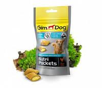 Витаминизированное лакомство для собак GimDog Nutri Pockets Agile для суставов, 45 г
