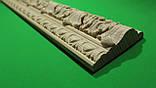 Код М6. Деревянный резной декор для мебели. Молдинги, фото 3