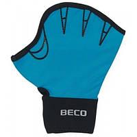 Перчатки для аквафитнеса Beco 9634 р. S